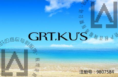 [已售]GRTKUS-25类-服装