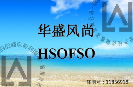 华盛风尚-HSOFSO-11类- 卫浴供暖